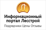 Наш партнёр Лес http://www.lesstroy.net/?utm_source=backlink&utm_medium=banner&utm_campaign=event