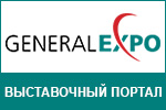 Наш партнёр All 2020 https://generalexpo.ru/