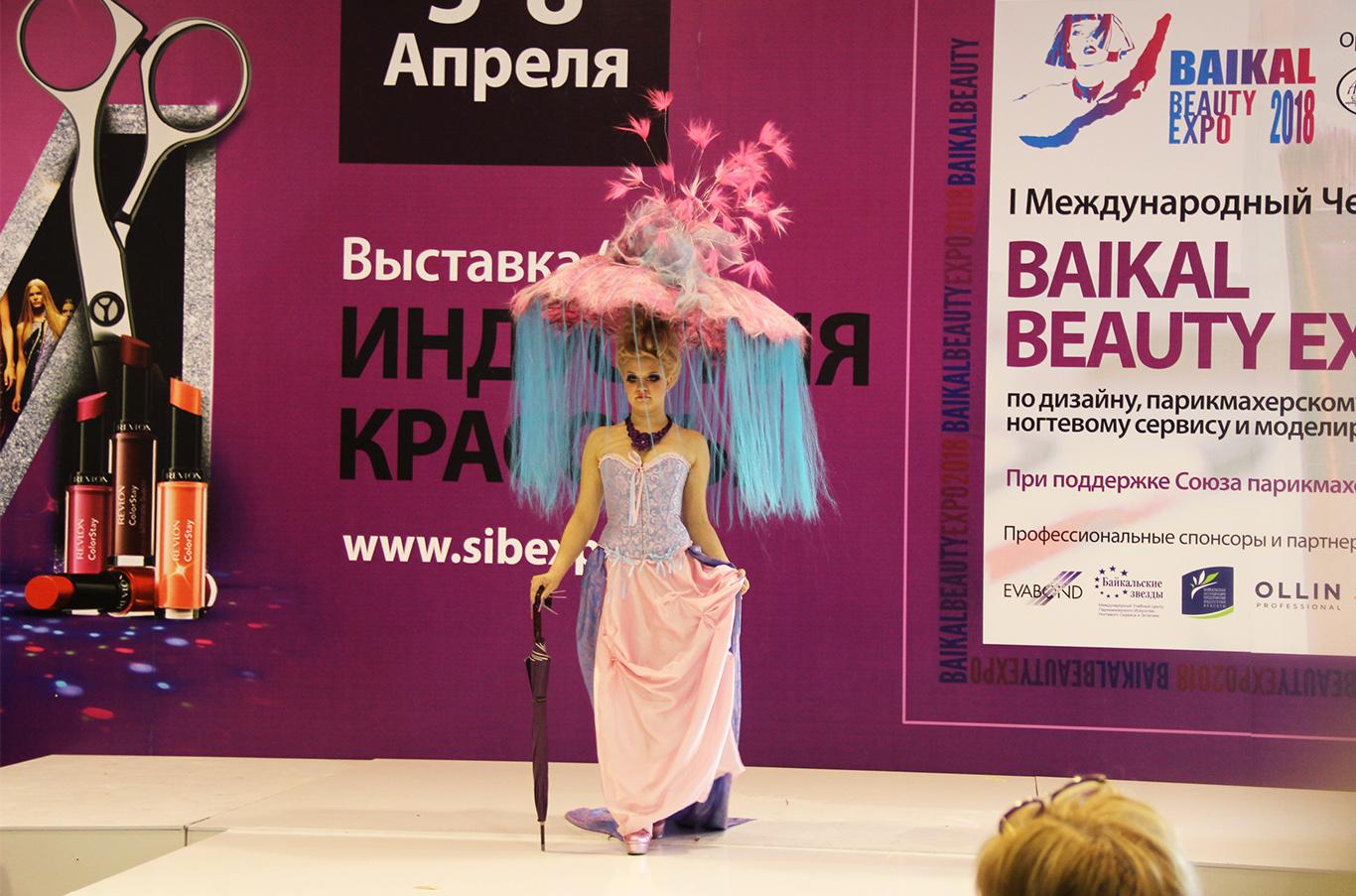 Выставка «Индустрия красоты» в 15-й раз прошла в Сибэкспоцентре