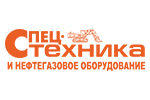 Our partner ТР http://spec-technika.ru/