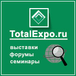 Our partner Недвижка http://www.totalexpo.ru/