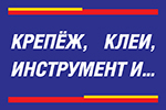 Our partner энегро http://www.fastinfo.ru/