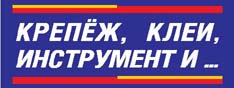 Our partner БСН http://www.fastinfo.ru/