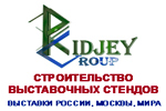 Наш партнёр All 2020 ridjey