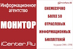 Our partner энегро http://icenter.ru/i/main