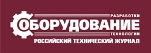 Our partner энегро http://obo-rt.ru/