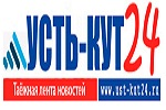 Our partner Лес http://www.ust-kut24.ru/?p=60135